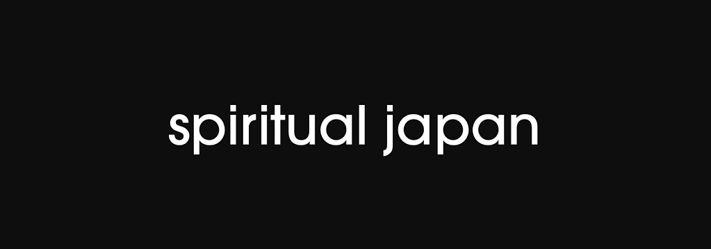 spiritual-japan.png